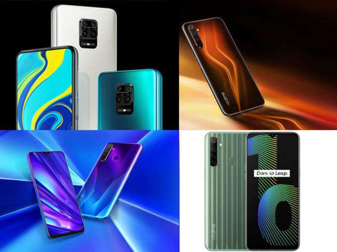 ₹15,000 से कम में बेस्ट स्मार्टफोन