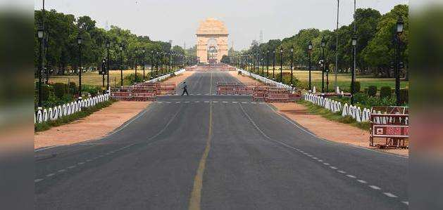 Delhi Earthquake Today: Delhi-NCR Hit With Low-Intensity ...