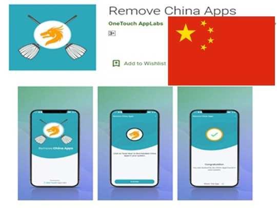 Remove china app