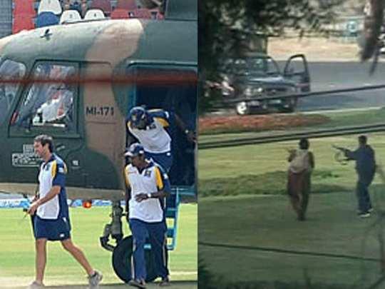 Terror attack on Sri lankan team 2009