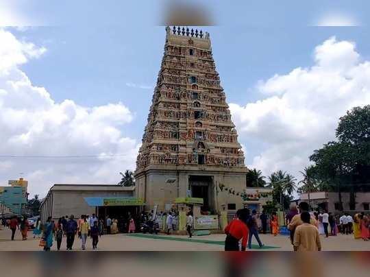 yediyur temple