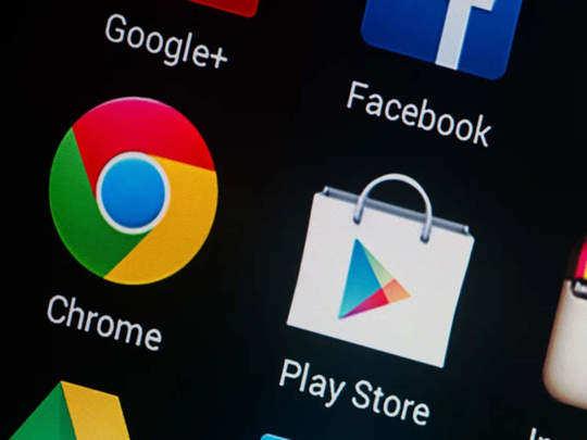Google Play Store: ಚೀನಾ ವಿರೋಧಿ ಆ್ಯಪ್ ತೆಗೆಯಲು ಕಾರಣವೇನು?
