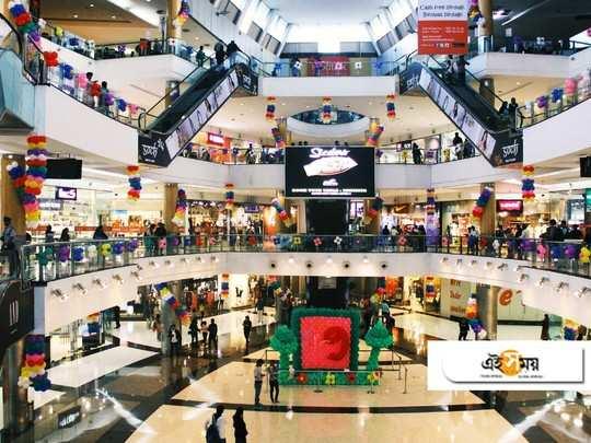 Kolkata Coronavirus News: Kolkata Shopping Malls gear up to open set rules for patrons to stem virus spread