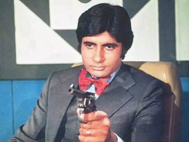 सुपरहिट थी अमिताभ बच्चन की 'डॉन'