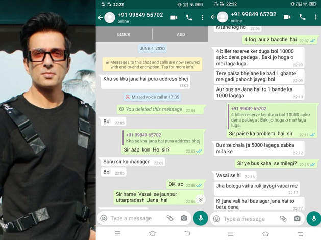 Sonu Sood shared whatsapp chat screenshots