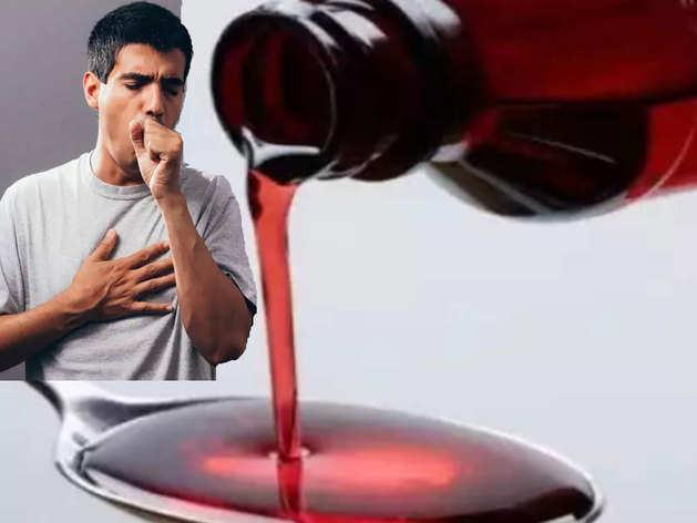 scientists says cough syrup may increase corona: Coronavirus New ...