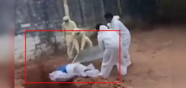 पुदुचेरी: स्वास्थ्य कार्यकर्ताओं ने कोरोना रोगी के शव को फेंका