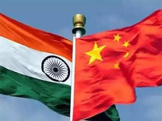 भारत - चीन तणाव