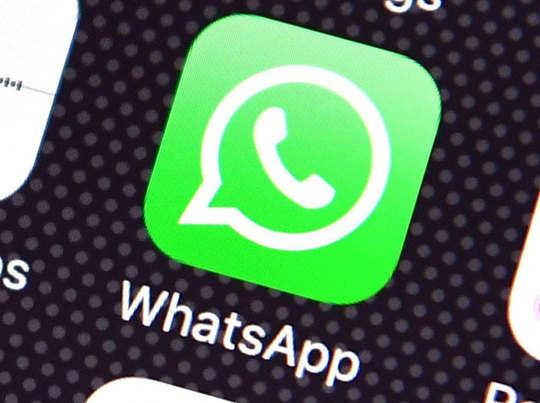 गूगल सर्च में दिख रहे वॉट्सऐप नंबर, कोई भी कर सकता है मेसेज