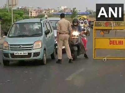 दिल्ली के बॉर्डर अभी सील