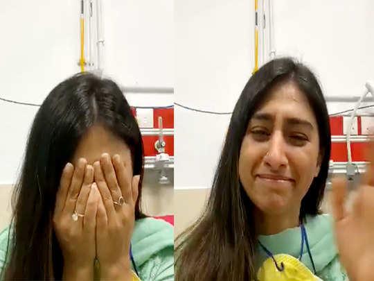 covid 19 positive mohena kumari cries in hospital