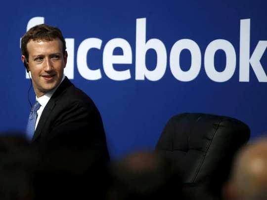 फेसबुक हेट स्पीच: डोनाल्ड ट्रंप पर मार्क जकरबर्ग ने दिया कपिल मिश्रा का उदाहरण