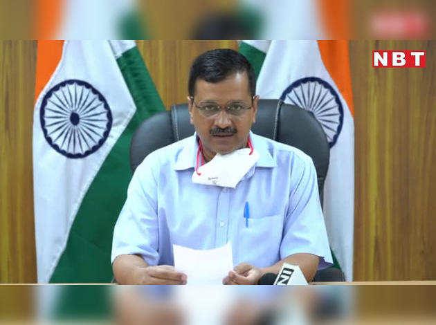 'दिल्ली के अस्पतालों में सिर्फ दिल्लीवालों का इलाज होगा'