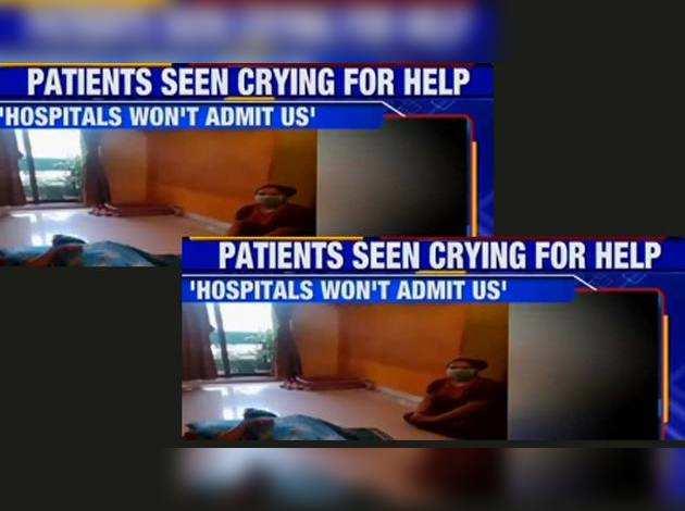 मुंबई में कोरोना वॉरियर को इलाज देने से इनकार, परिवार ने लगाई मदद की गुहार