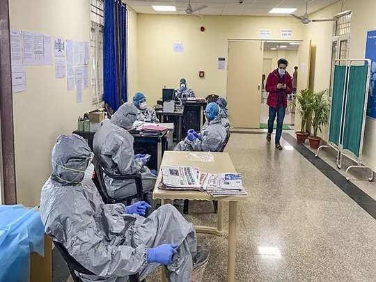 coronavirus in india total cases cross 2 and half lakh mark maharashtra surpasses china