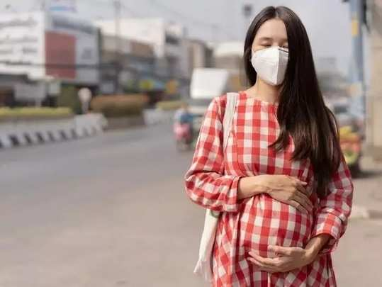 tips for pregnant women prevention against polluted air in marathi