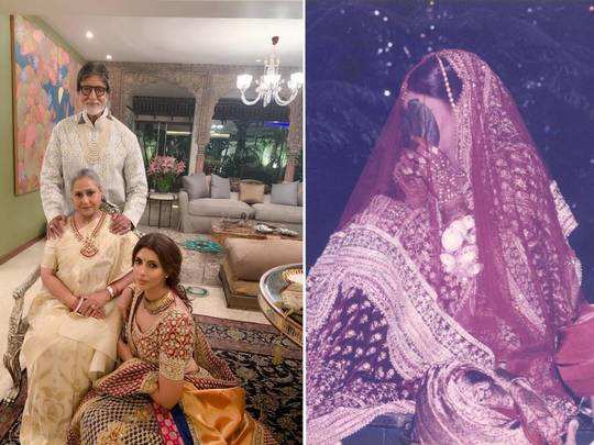 22 साल पहले अमिताभ बच्चन की लाडली श्वेता ने पहने ऐसे लहंगे,आपने नहीं देखें होंगे ये PHOTOS