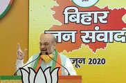 बिहार चुनाव: बीजेपी ने भी कहा- 'क्यूं करें विचार, ठीके ...