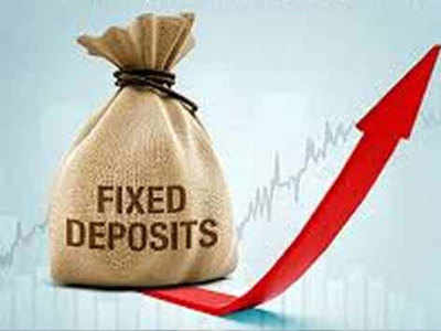 Fixed Deposit Interest Rate: बैंकों में बचत खातों ...