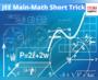 JEE Main 2020 Math Tricks: बहुत काम आएंगी मैथ्स की ये शॉर्ट ट्रिक्स