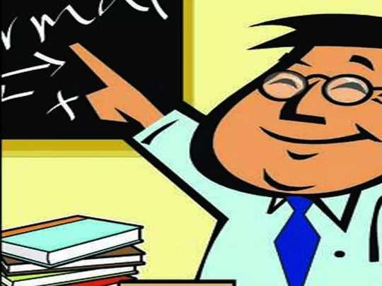 UP teacher Bharti