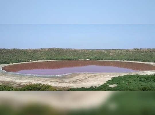 lonar-lake