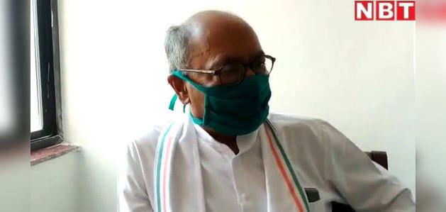 दिग्विजय का मोदी-शाह पर आरोप, करोड़ों देकर खरीदे कांग्रेस के विधायक