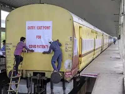 आइसोलेशन सेंटर्स में तब्दील कर इन राज्यों में भेजे गए रेल कोच
