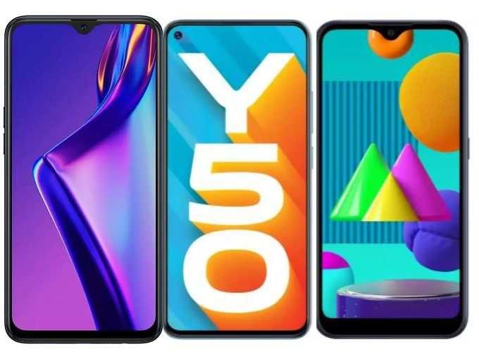 20 हजार से कम वाले 10 नए स्मार्टफोन्स