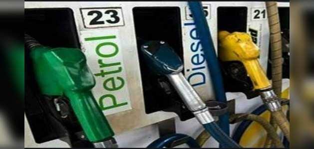 तेल की कीमतों में वृद्धि जारी, पेट्रोल 57 तो डीजल में 59 पैसे की बढ़ोतरी