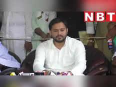 रांची से जाने से पहले CM नीतीश और बीजेपी पर बरसे तेजस्वी यादव
