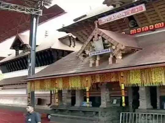 ഗുരുവായൂര് ക്ഷേത്രം