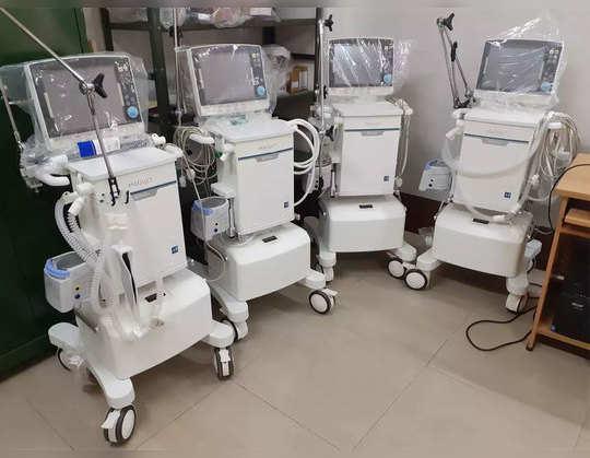 bhu trauma center: वाराणसी: ट्रॉमा सेंटर से ...