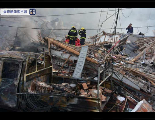 china oil tanker accident: many killed in china oil tanker ...
