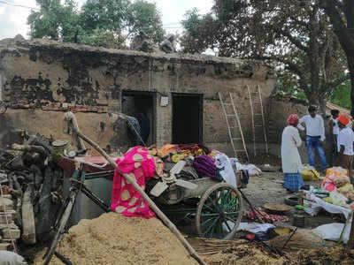 दबंगों ने जलाया था दलितों का घर