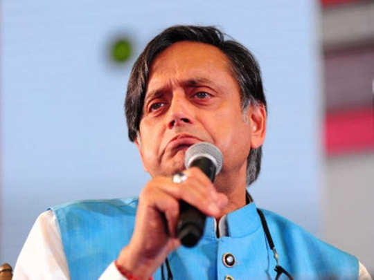 Sashi Tharoor