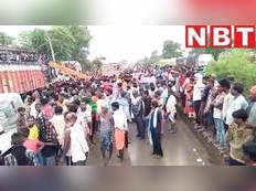 बिहार: गया में सड़क हादसा, 7 लोगों की मौत