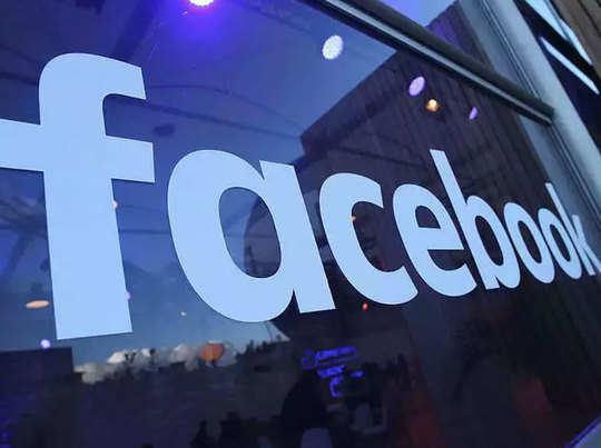 फेसबुक मेसेंजर ऐप में आ रहा वॉट्सऐप का यह धांसू फीचर