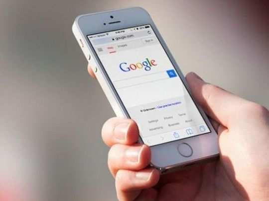 Google Maps और Google Search के जरिए ऐसे खोजें कोविड-19 टेस्टिंग लैब