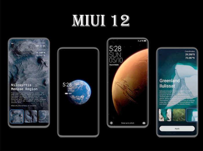शाओमी-पोको फोन के लिए MIUI 12 का इंतजार? देखें आपको मिलेंगे कौन से फीचर्स