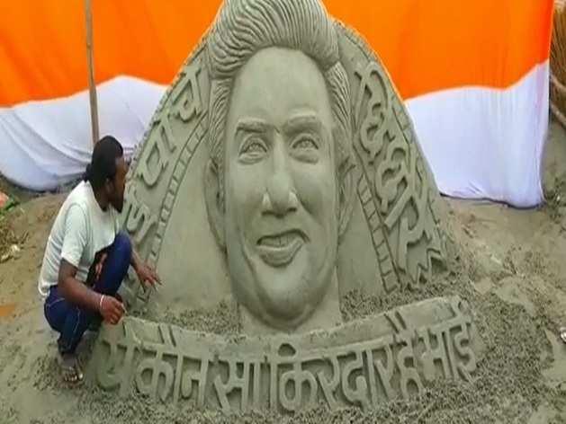 सैंड आर्टिस्ट ने दी सुशांत सिंह राजपूत को श्रद्धांजलि, कहा- भाई! यह कौन सा किरदार था, जो हमें रुला गया