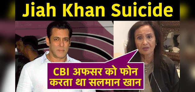 jiah khan mother rabia amin accuses salman khan: jiah khan mother ...
