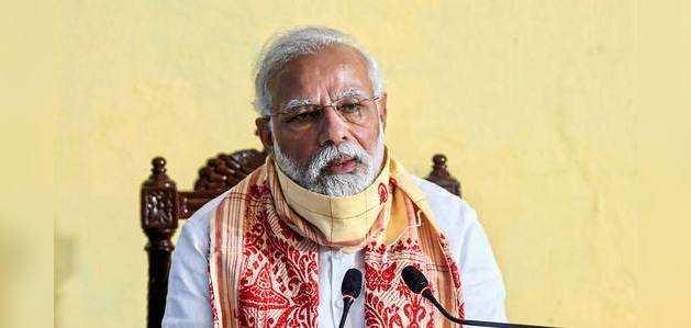 भारत-चीन तनाव पर पीएम नरेंद्र मोदी की सभी दलों संग 19 जून को बैठक