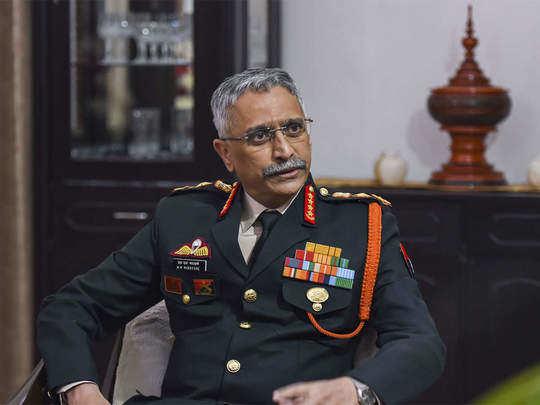 सेना प्रमुख जनरल एमएम नरवणे (फाइल फोटो)