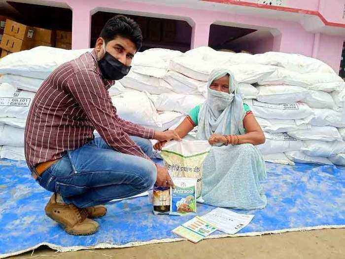 छोटे किसानों को सहायता