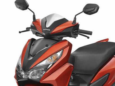 Honda Grazia का बीएस4 मॉडल