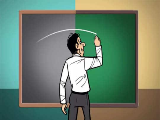 up basic teachers