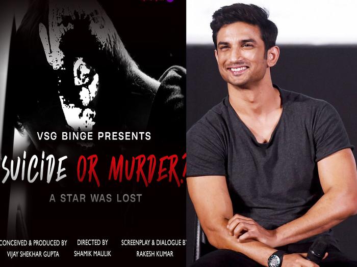 Exclusive: सुशांत सिंह राजपूत के जीवन पर बन रही है फिल्म Suicide or Murder?, सामने आया पोस्टर