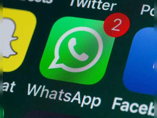 WhatsApp वेब पर जल्द ग्रुप वॉइस और विडियो कॉल, डार्क थीम में भी नए कलर्स