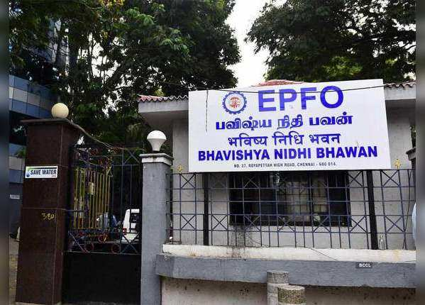 EPF advance का उठाएं लाभ
